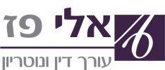 Get Help פורטל המשפחה בישראל